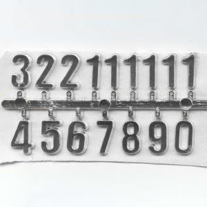 Цифры для часов арабские, серебро, 10 мм - Заготовки для декупажа. Интернет-магазин Завиток