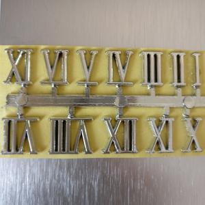 Цифры для часов римские, серебро, 10 мм - Заготовки для декупажа. Интернет-магазин Завиток