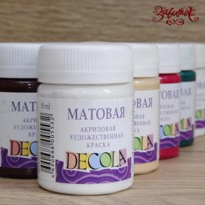 Краска акриловая Decola матовая, 50 мл - Заготовки для декупажа. Интернет-магазин Завиток