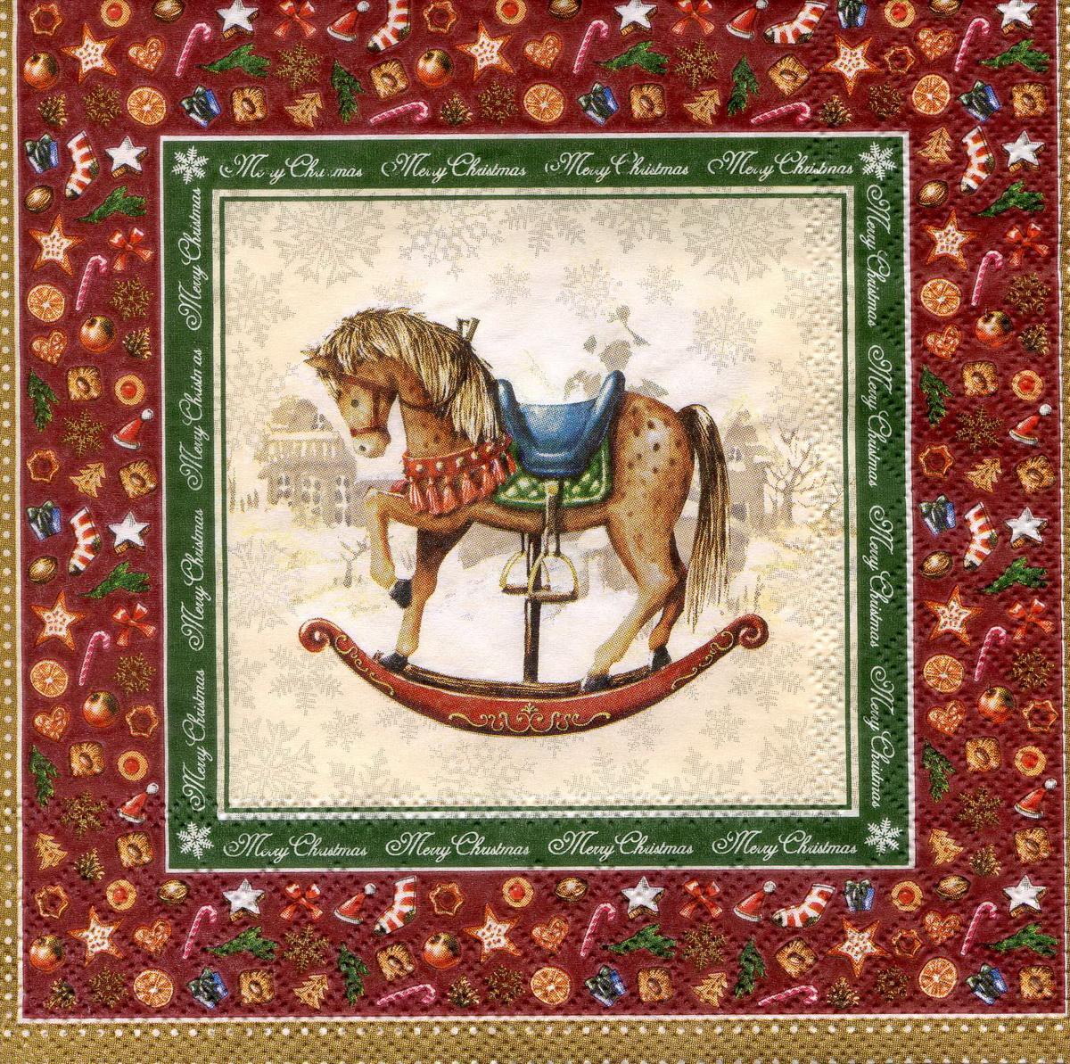 Ретро открытки с лошадкой