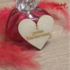 Сердце из фанеры С днем Валентина - Заготовки для декупажа. Интернет-магазин Завиток