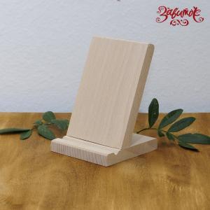 Подставка для мобильного телефона, дерево, 7х11 см - Заготовки для декупажа. Интернет-магазин Завиток