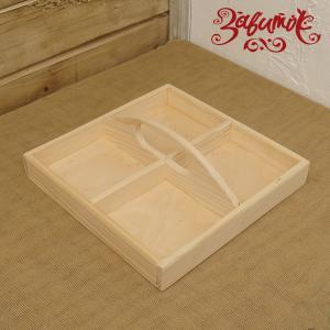 Поднос на 4 секции, ель, фанера, 27х27х8,5 см - Заготовки для декупажа. Интернет-магазин Завиток