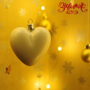 Сердце, фигурка из пластмассы, 7 см - Заготовки для декупажа. Интернет-магазин Завиток
